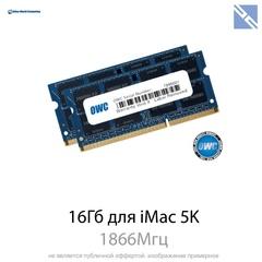 Комплект модулей памяти OWC 16GB (набор 2x 8GB) 1867MHZ DDR3L SO-DIMM PC3-14900 для Apple iMac 27 2015 1.35V