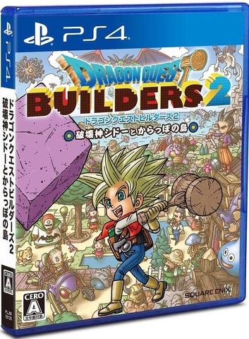 PS4 Dragon Quest Builders 2 (английская версия)