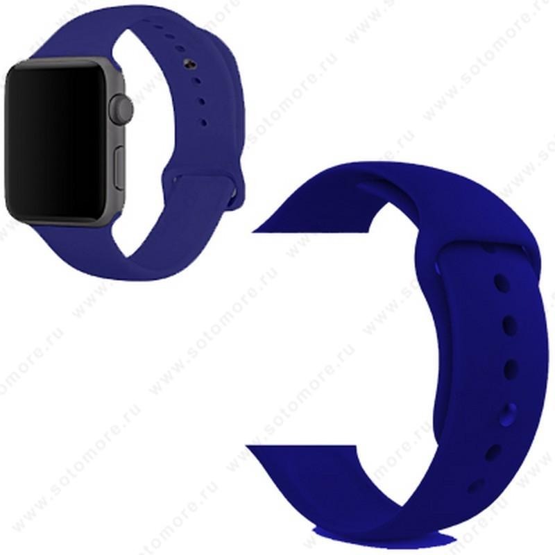Ремешок для Apple Watch 42/ 44 mm силиконовый темно-синий