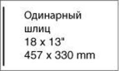 Бумага FlexBind Satin Coated Cover, 457x330 mm, черный шлиц, 216 г/м2, (200л/в пачке)