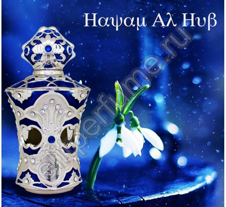 Hayam Al Hub Хаям Аль Хуб 20 мл арабские масляные духи от Халис Khalis Perfumes