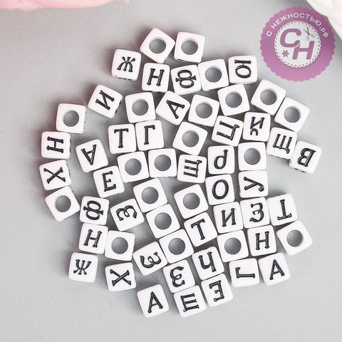 Бусины с буквами квадратные, 0,6*0,6 см, БЕЛЫЕ.