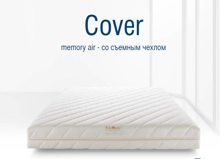 Матрасы Матрас ортопедический Lordflex's Cover 160х200 до 140 кг 1.PNG