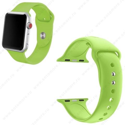Ремешок для Apple Watch 42/ 44 mm силиконовый зеленый