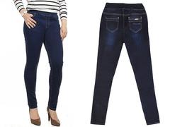 6383 джинсы женские, синие