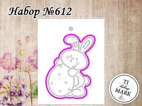 Набор №612 - Пасхальный кролик