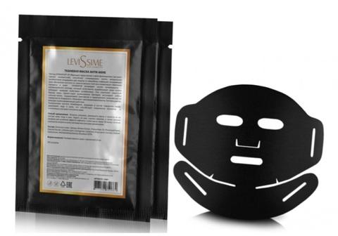 Levissime Black Mask Antiacne