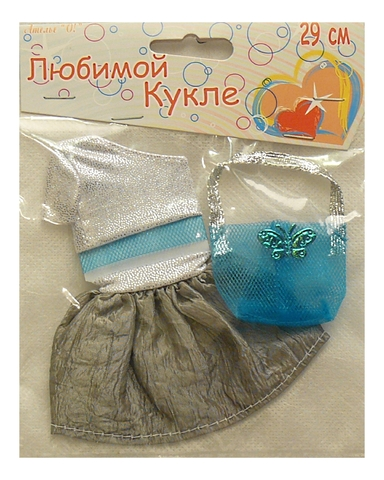 Костюм с юбкой - Серый. Одежда для кукол, пупсов и мягких игрушек.