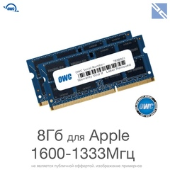 Комплект модулей памяти OWC 8GB (набор 2x 4GB) 1600MHZ DDR3L SO-DIMM PC3-12800 для Apple 2011-201-2012-2015 iMac, mac mini, macbook pro 1.35V