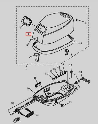 Капот для лодочного мотора T9.8 Sea-PRO (1-7)