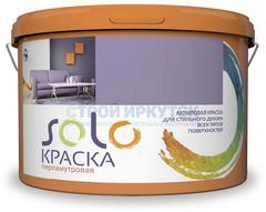 Краска SOLO перламутровая синяя, 2 кг