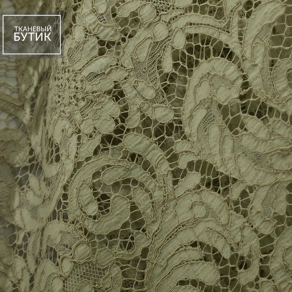 Французское кордовое кружево цвета мякоти дыни