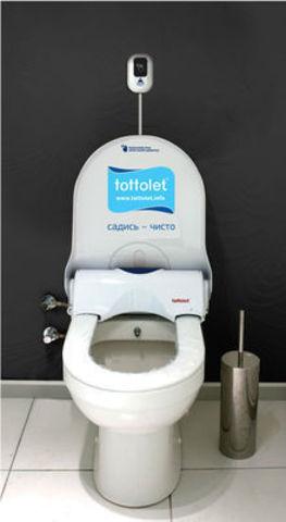 Комплект: Сиденье автоматическое гигиеническое tottolet и 30 сменных рулонов