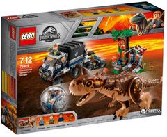 Jurassic World Побег в гиросфере от карнотавра