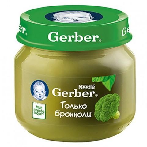 Gerber® Овощное пюре брокколи 80гр
