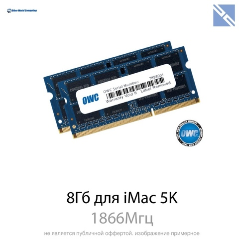 Комплект модулей памяти OWC 8GB для Apple iMac Retina 2015 27