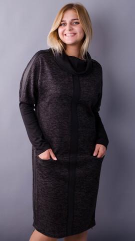b8cf5e3d76f9 Красивые платья больших размеров   Оптом и в розницу от ...