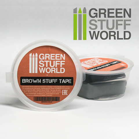 Brown Stuff Tape 10 см