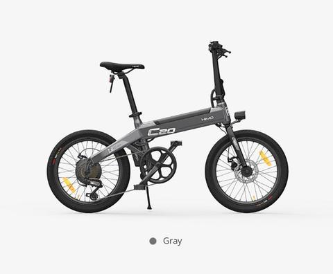 Электровелосипед Xiaomi Himo C20 Gray (Серый)