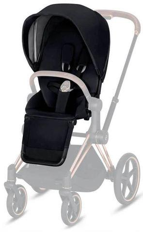 Набор Cybex Seat Pack Priam III