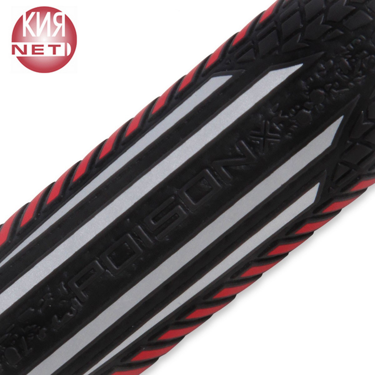КИЙ POISON VX³ JUMP RED AND BLACK GTX™ GRIP 2PC ПУЛ 7,5OZ