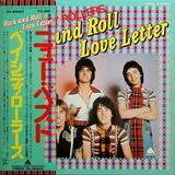 Bay City Rollers / Rock N' Roll Love Letter (LP)
