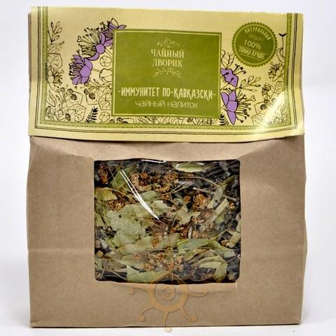 Чай травяной Иммунитет по-кавказски Чайный дворик, 150г