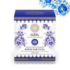 Молодильный крем для тела Gzel Natura Siberica