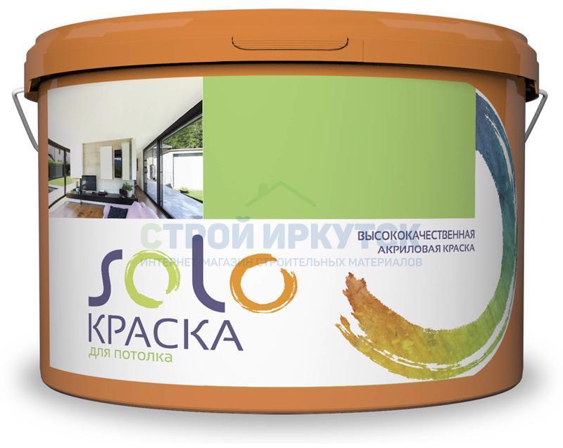 Краски Краска SOLO для потолка акриловая, 7 кг d142c15adcecab4cbea69f18f64b3c82