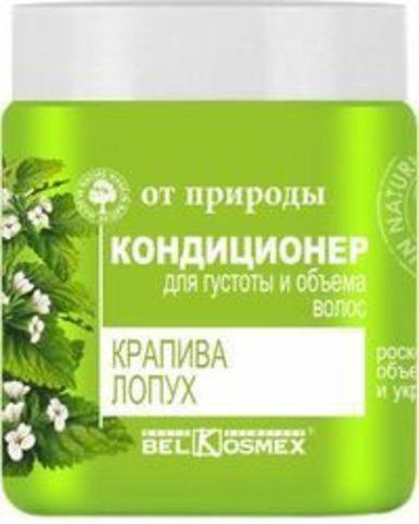BelKosmex ОТ ПРИРОДЫ Кондиционер для густоты и объема волос крапива лопух 500г