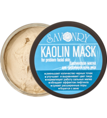 Kaolin Mask (Каолиновая маска ДЛЯ ПРОБЛЕМНОЙ КОЖИ лица), 150g ТМ Savonry