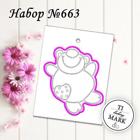 Набор №663 - Влюбленный мишка