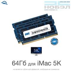 Комплект модулей памяти OWC 64GB для Apple iMac Retina 2015 27