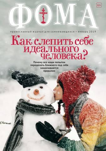 68d3e1ce85ba Книжная Лавка журнала