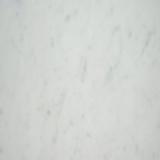 Коелга Слэбы, плитка 300*600*20, 305*305*20 Любые изделия