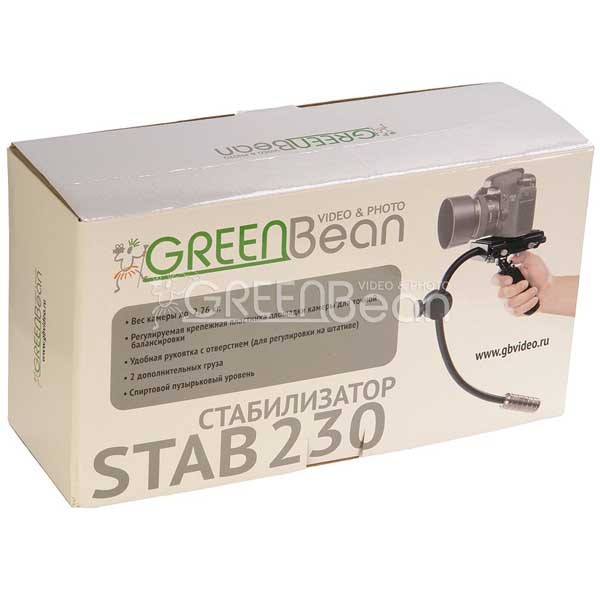 GreenBean STAB 230