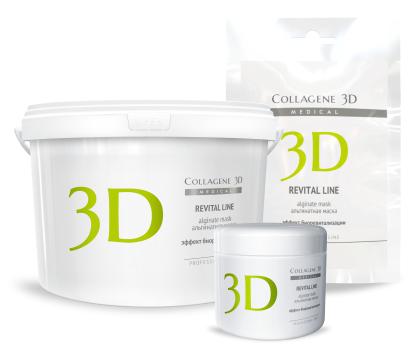 Альгинатная маска REVITAL LINE для лица и тела с протеинами икры, Medical Collagene 3D