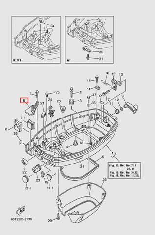 Пластина крепежная  для лодочного мотора T40 Sea-PRO (13-6)