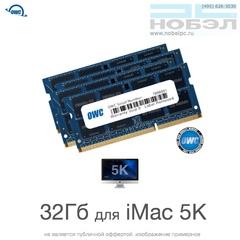 Комплект модулей памяти OWC 32GB для Apple iMac Retina 2015 27