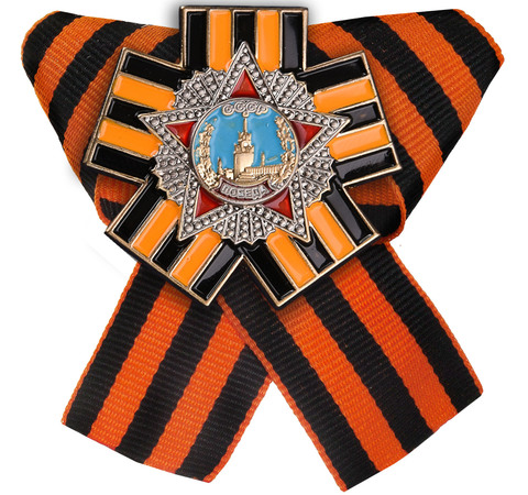 Купить значок Орден Победы на георгиевской ленте - Магазин тельняшек.ру 8-800-700-93-18