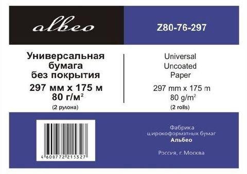 Рулонная бумага Albeo 0,297х175 (Z80-76-297) для инженерных систем