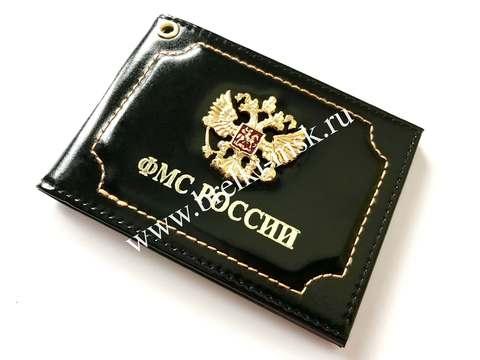 Обложка из натуральной гладкой кожи для удостоверения ФМС РОССИИ
