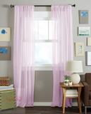Длинные шторы. Тюль вуаль Classic Voile-2 (розовый)