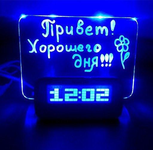 Светящиеся часы будильник