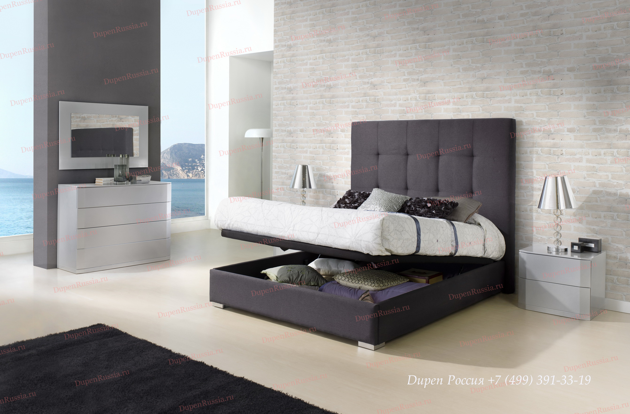 Спальня Dupen (Дюпен) 638 PATRICIA