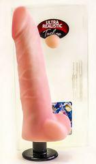 Насадка для страпона (Vac-U-Lock) Harness (14,5х4 см)