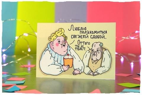 Магнит Сдоба (ШКЯ)