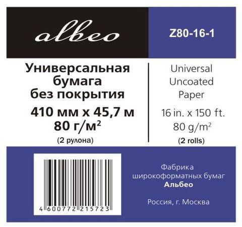 Рулонная бумага Albeo 0,410х45,7 (Z80-16-410) без покрытия