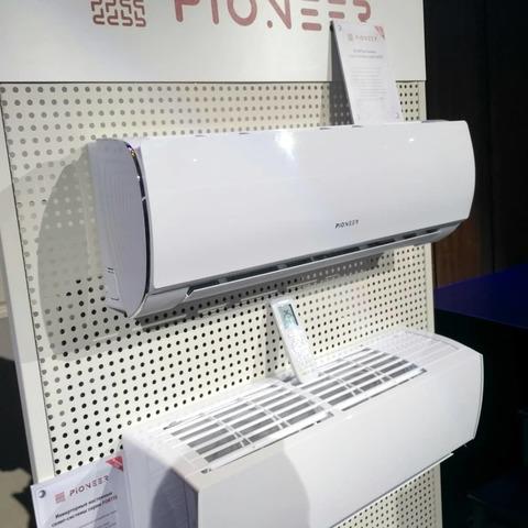 Pioneer ARTIS KFR70MW/KOR70MW
