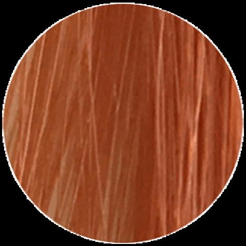 Lebel Materia M-O (make - up line) - оранжевый) - Перманентная краска для волос